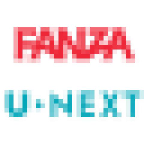 F〇NZAとかU-N〇XTってもう似たような動画ばかりで飽きたんだが他にいいエロサイトない?
