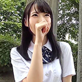無知JKと破格円交!
