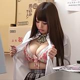 巨乳JK素人さんが万引きしてコンビニ店長に捕まってしまい…制裁ナマ中出し!