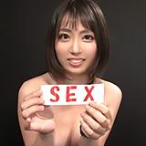 罰ゲームでSEXを引いた巨乳OL素人さん⇒同僚とガチSEX!